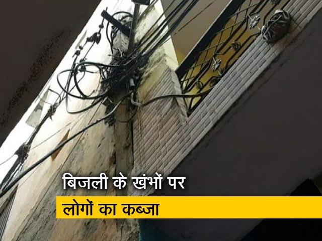 Videos : सिटी सेंटर : दिल्ली में रोज जान पर खेलते हैं लोग, मालदीव में रनवे पर फंसा प्लेन