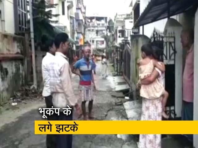 Videos : कई राज्यों में लगे भूकंप के झटके
