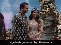 Isha Ambani Engaged To Anand Piramal At Lake Como In Italy