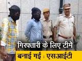 Video : दिल्ली : लड़की से मारपीट के आरोपी रोहित तोमर न्यायिक हिरासत में