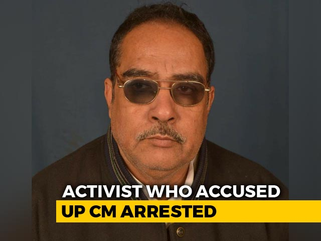 Video : Man Who Complained Against Yogi Adityanath Arrested On Rape Charge