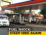Video : Petrol Price Reaches 90.57 Rupees In Mumbai, Diesel Rate Witness Fresh Hike