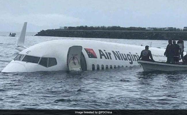 माइक्रोनेशियाः क्रैश होने पर जब समंदर में उतर गया विमान, फिर भी बच गई सभी यात्रियों की जान