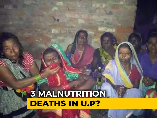 "Video : Mother, 2 Children Die Allegedly Of Hunger As UP Marks ""Nutrition Month"""