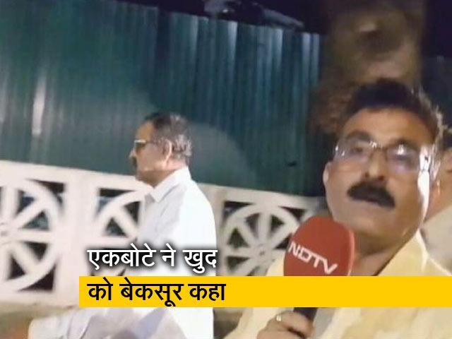 Videos : भीमा कोरेगांव हिंसा : मिलिंद एकबोटे ने हलफनामा दाखिल किया
