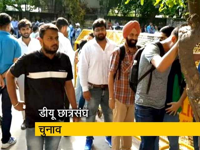 Videos : दिल्ली यूनिवर्सिटी में वोटिंग जारी, 23 उम्मीदवारों के भाग्य का फैसला