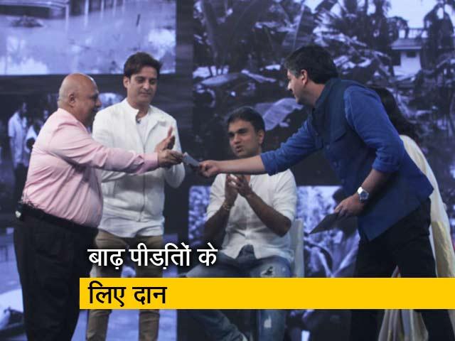 Videos : प्रदीप भावनानी ने बाढ़ पीड़ितों की मदद के लिए दिए 5 करोड़ रुपये