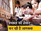 Video : NDTV-Dettol मूवमेंट: कचरा प्रबंधन को लेकर शुरू की मुहिम