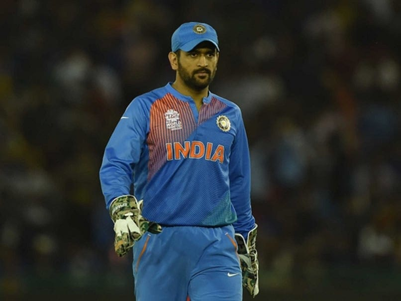MS Dhoni Becomes Second Oldest ODI Captain To Lead India