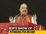 Video : Amit Shah Attacks Rahul Gandhi At Bhopal Event