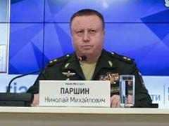 """Russia Claims Fresh """"Proof"""" That Ukraine Downed Malaysian Flight MH17"""