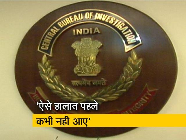 Videos : 'CBI की साख पर धब्बा लगा है'