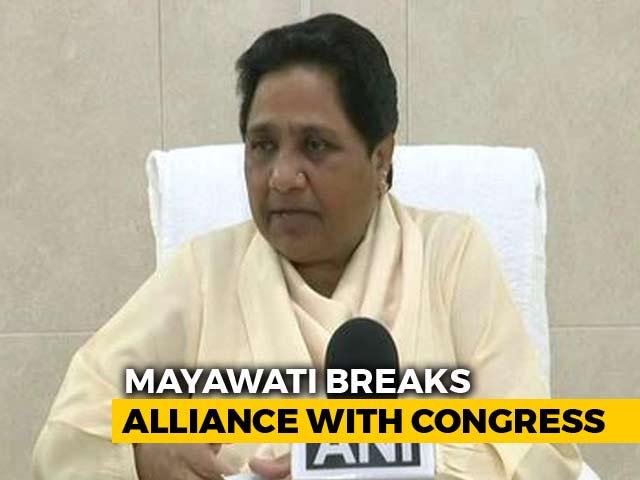 Video : Some Congress Leaders Don't Want Alliance: Mayawati Slams Digvijaya Singh