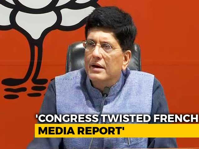 Video : Rahul Gandhi Is A Serial Liar, Says BJP