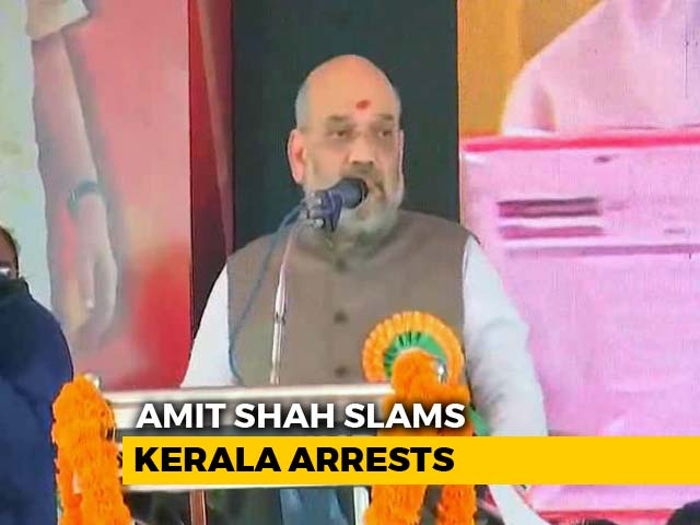 """Video : """"BJP Stands With Sabarimala Devotees"""": Amit Shah On Over 2,800 Arrests"""