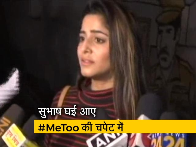 Video : अब सुभाष घई आए #MeToo की चपेट में,  अभिनेत्री केट शर्मा ने लगाया आरोप