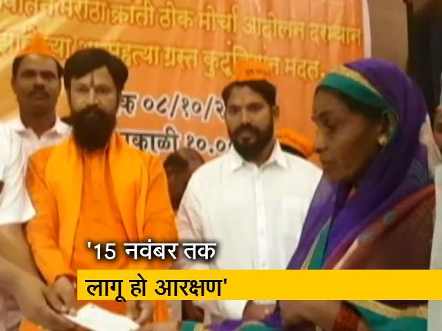 Videos : मराठा आरक्षण मोर्चे का अल्टीमेटम