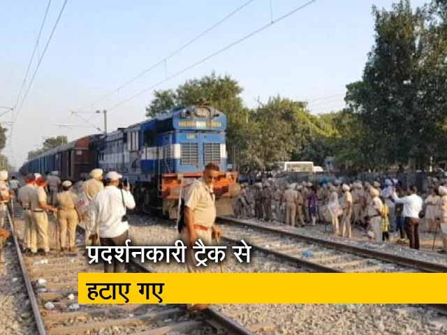 Videos : अमृतसर में रेल सेवा बहाल