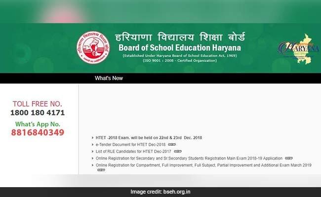 HPTET 2018: हरियाणा टीईटी परीक्षा की तारीखें जारी, यहां करें चेक