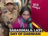 Video : Protesters Stop Another Woman From Reaching Sabarimala Shrine