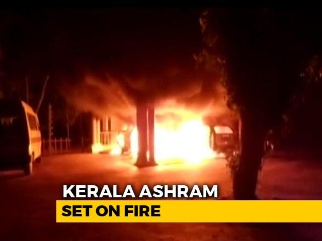 Video : Kerala Ashram Run By Preacher Who Backed Sabarimala Verdict Attacked