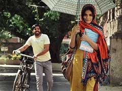 Chilgam Short Film: अलग धर्म से ताल्लुक रखने वाले दो प्रेमियों की कहानी है 'चिल्गम'