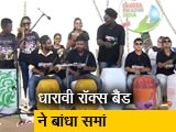 Video : NDTV Cleanathon : धारावी रॉक्स बैंड का जबरदस्त परफॉरमेंस