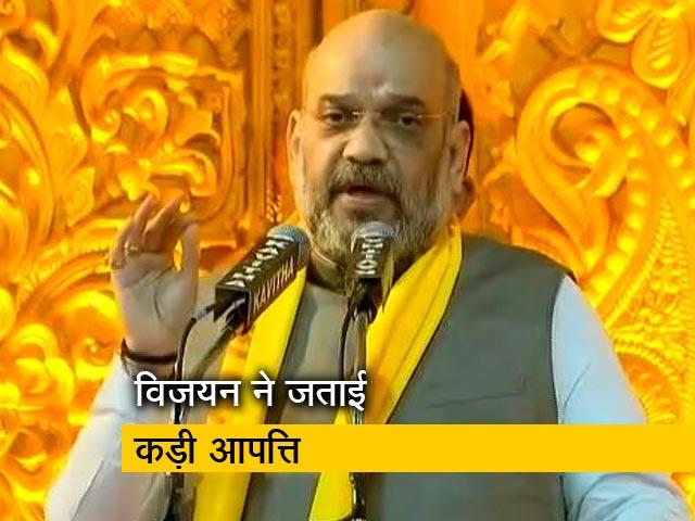 Video : इंडिया 9 बजे : सबरीमाला मामले पर बोले अमित शाह, BJP श्रद्धालुओं के साथ