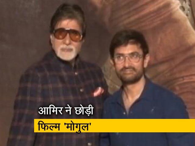 Videos : सिटी सेंटर: #MeToo पर अमिताभ-आमिर ने तोड़ी चुप्पी, क्या बचे रहेंगे एमजे अकबर?