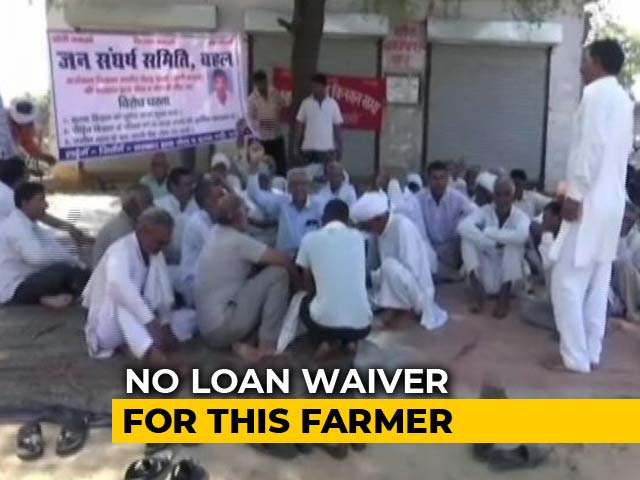 Video : Haryana Farmer, Jailed In Cheque Bounce Case, Dies; Family Demands Probe