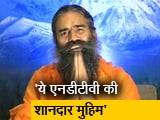 Video: NDTV Cleanathon में बोले बाबा रामदेव - स्वच्छता वक्त की सबसे बड़ी जरुरत