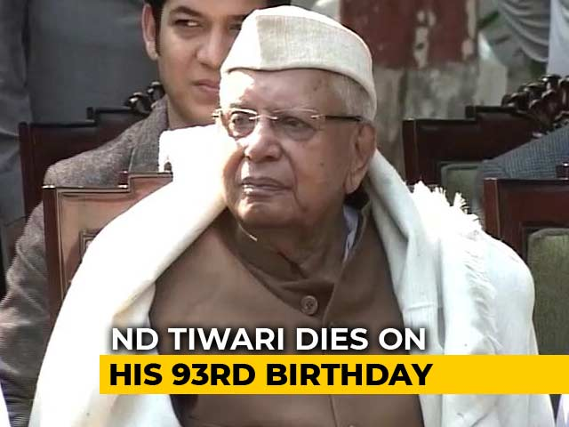 Video : ND Tiwari, Former Uttarakhand Chief Minister, Dies On His 93rd Birthday