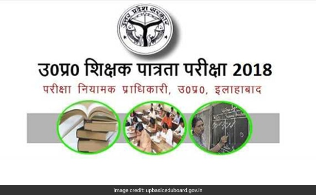 UPTET Answer Key 2018 @ Upbasiceduboard gov in Soon