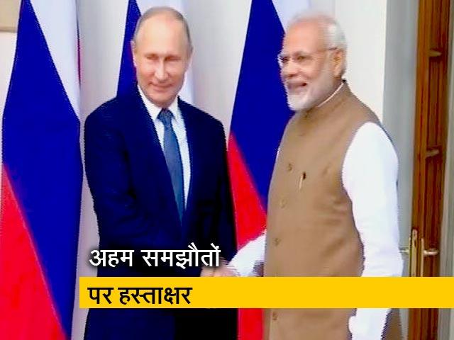 Video : बड़ी खबर : भारत-रूस के बीच बड़ी डिफेंस डील