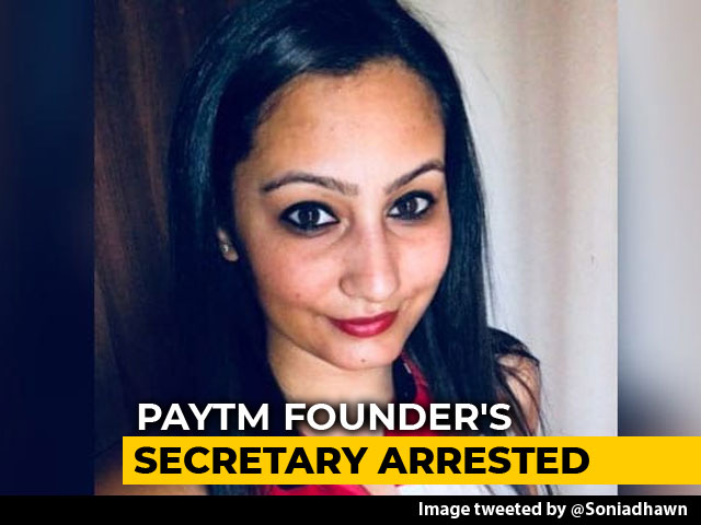 "Video : ""Easy Money"": Paytm Chief's Secretary Arrested For Rs. 20 Crore Blackmail"