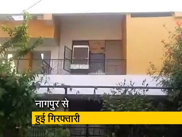 Video : DRDO का कर्मचारी, पाक का जासूस?