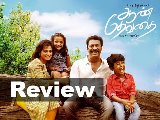 ஹவுஸ் ஹஸ்பென்ட் கதை எப்படி இருக்கிறது? - 'ஆண் தேவதை' விமர்சனம் - Aan Devathai Movie Review