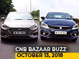 Video: MS Ciaz vs Hyundai Verna, Mercedes-AMG G63 First Look And Ford Aspire