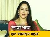Video: NDTV Cleanathon में बोलीं हेमा मालिनी, काश स्वच्छ भारत मिशन बहुत पहले शुरू हो जाता