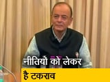 Video : न्यूज टाइम इंडिया : सरकार और आरबीआई में टकराव