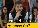 Video : मुकाबला इंट्रो : कांग्रेस-बीजेपी के खिलाफ बीएसपी मैदान में