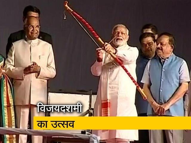 Video : दिल्ली के लव-कुश रामलीला में शामिल हुए प्रेसिडेंट कोविंद और PM मोदी