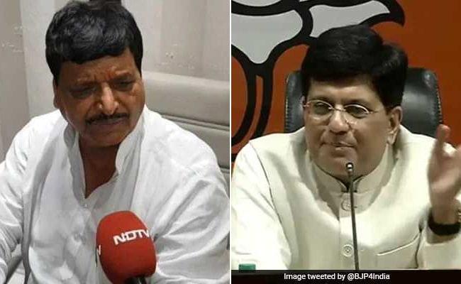 टॉप 5 खबरें :  राहुल के आरोप पर मोदी सरकार का पलटवार, शिवपाल को मिला मायावती का बंगला
