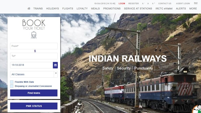 IRCTC IPO Subscribed More Than 3.5 Times So Far On Last Day