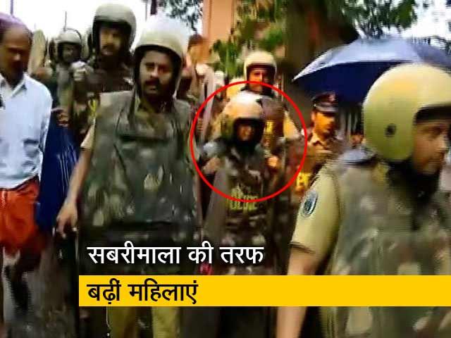 Video : सबरीमाला : पुलिस सुरक्षा के बीच मंदिर की तरफ बढ़ रहीं महिलाएं
