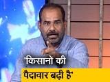 Video : मध्यप्रदेश में किसानों की पैदावार बढ़ी : रमेश बिधूड़ी