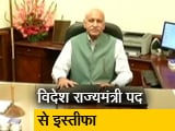 Video : न्यूज टाइम इंडिया: गई अकबर की कुर्सी