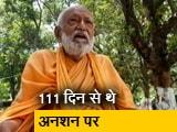 Videos : न्यूज टाइम इंडिया: नहीं रहे गंगा के योद्धा जीडी अग्रवाल