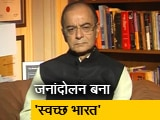 Video: NDTV क्लीनाथॉन : वित्त मंत्री अरुण जेटली बोलें- स्वच्छ भारत अभियान बना जनांदोलन