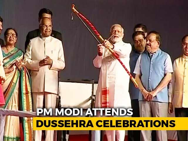 Video : PM Modi, President Kovind Attend Dussehra Festivities In Delhi